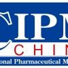 Romaco at CIPM in Wuhan, China
