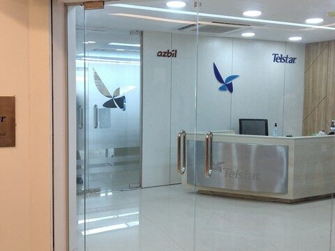 Telstar Bangladesh New Office