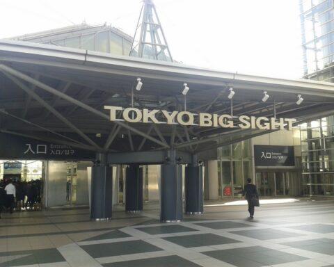 Big Sight Tokyo