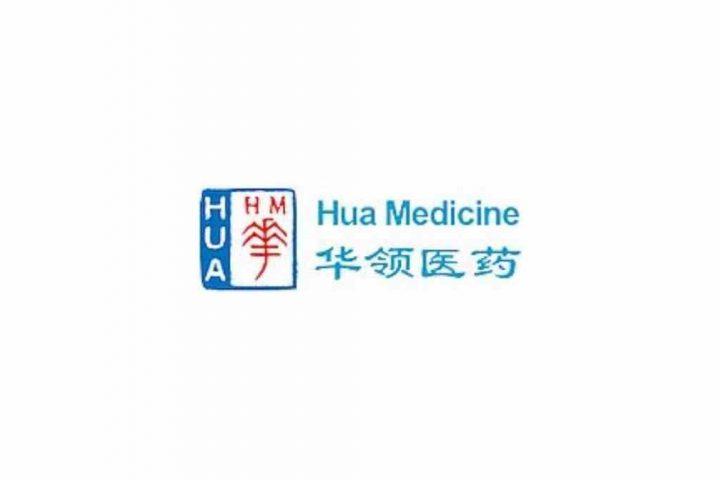 Hua Medicine